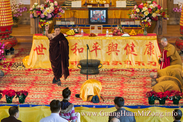 wm-Holy Master Buddhas Birthday