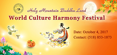 World Culture Harmony Festival @ Peace Hall | Amsterdam | New York | United States