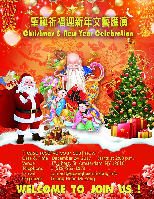 Christmas & New Year Celebration @ Peace Hall | Amsterdam | New York | United States