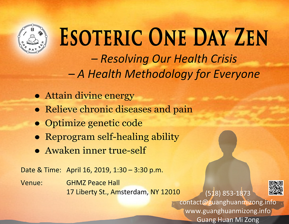 One Day Zen Class on Apr. 16, 2019 @ Peace Hall | Amsterdam | New York | United States