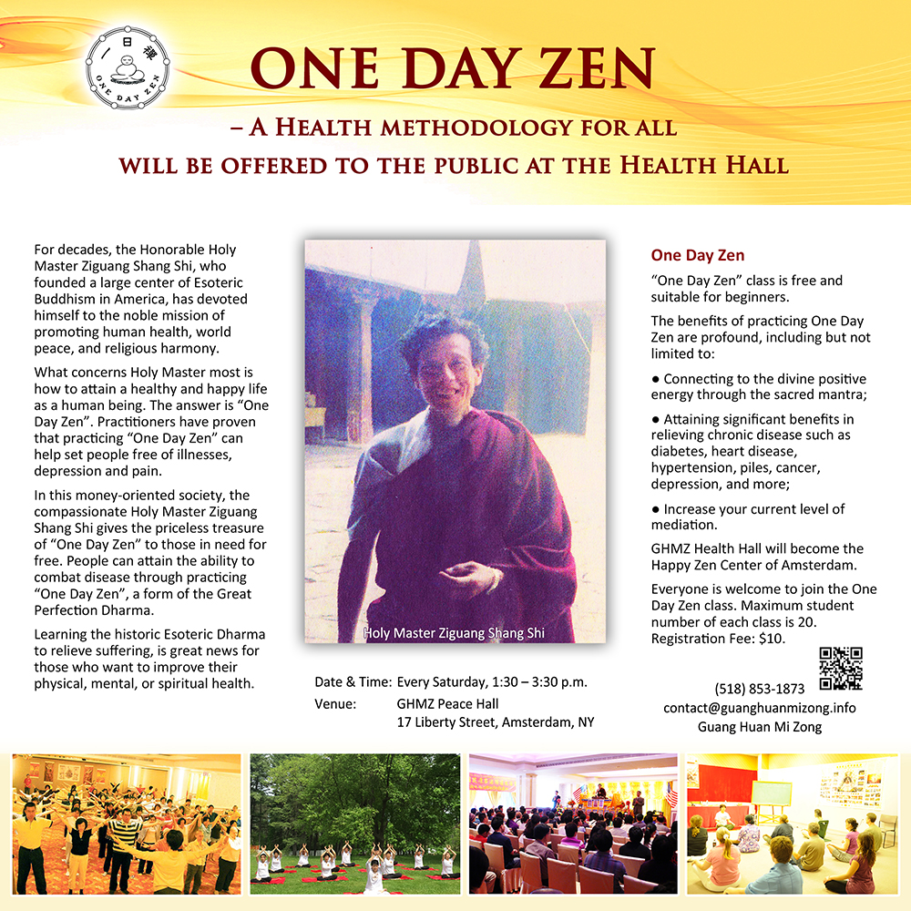 One Day Zen Class @ Health Hall | Amsterdam | New York | United States