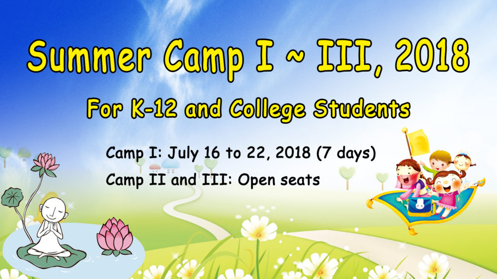 Summer Camp @ Peace Hall (Registration) | Amsterdam | New York | United States