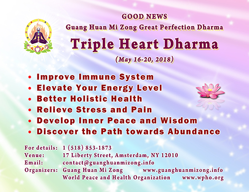 Triple Heart Dharma Class @ Peace Hall | Amsterdam | New York | United States