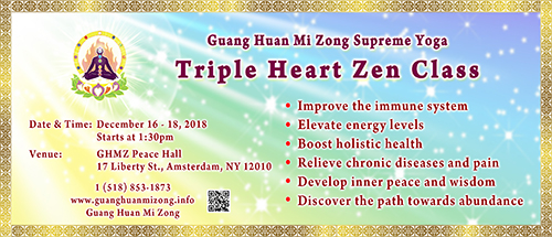 Triple Heart Zen Class @ GHMZ Peace Hall | Amsterdam | New York | United States