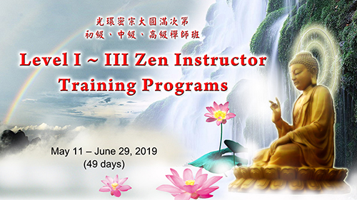 Level I ~ III Zen Instructor Training Programs, 2019 @ GHMZ Peace Hall | Amsterdam | New York | United States