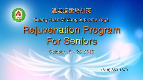Rejuvenation Program @ Health Hall | Amsterdam | New York | United States