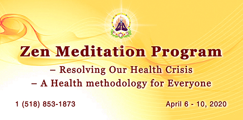 Zen Meditation Program @ Peace Hall | Amsterdam | New York | United States
