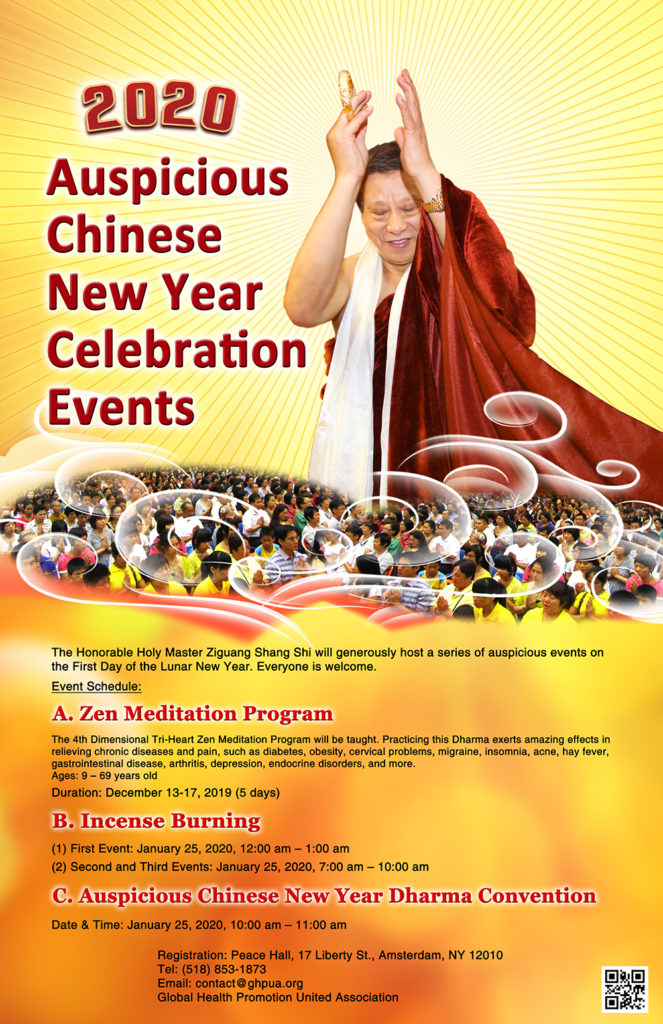 Auspicious Chinese New Year Dharma Convention of 2020 @ Peace Hall | Amsterdam | New York | United States