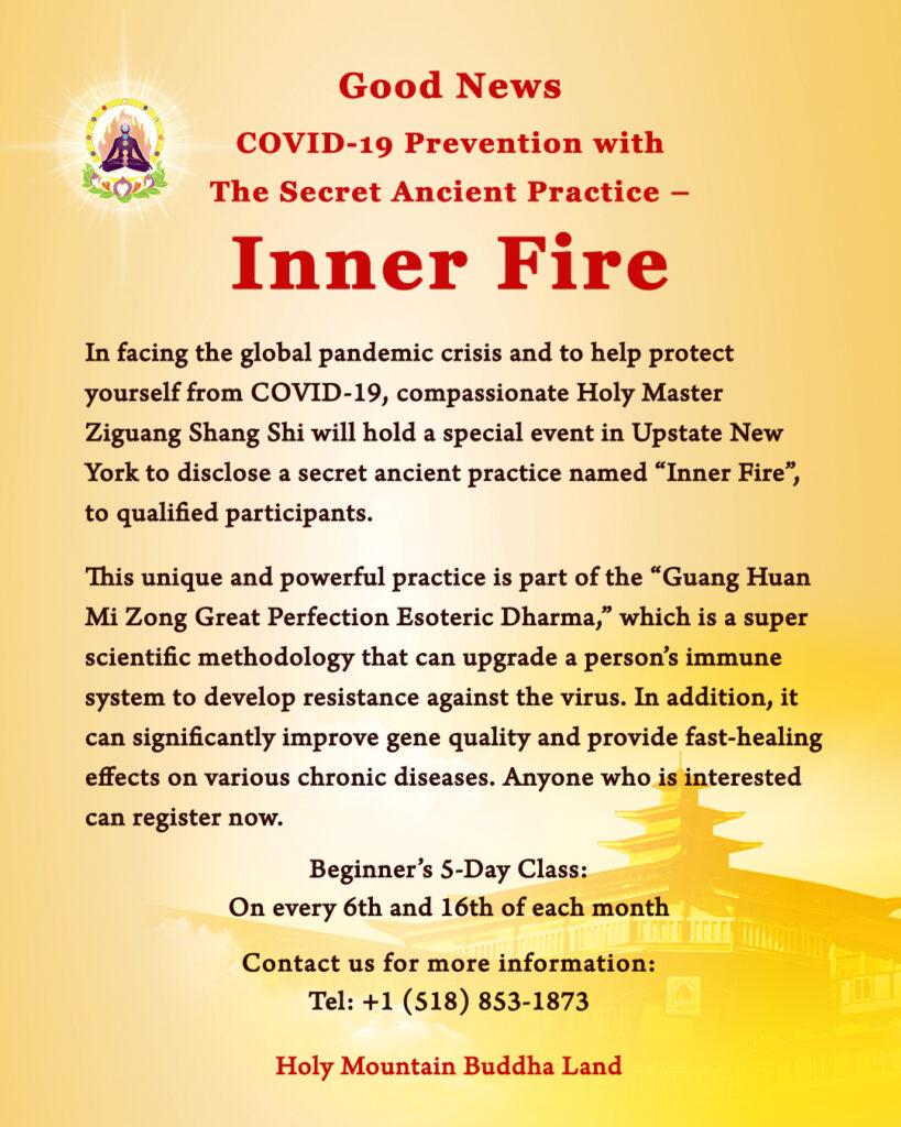 COVID-19 Prevention Zen Meditation @ Peace Hall | Amsterdam | New York | United States