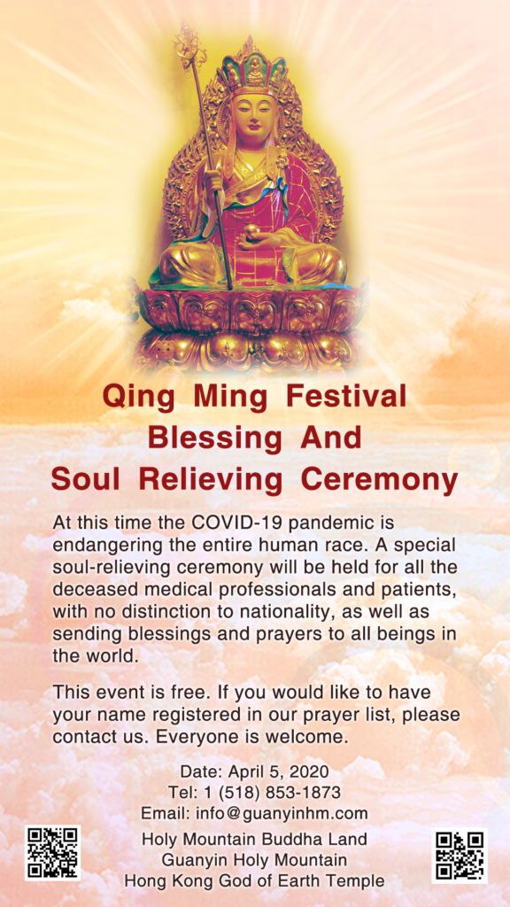Blessing and Soul-Relieving Ceremony