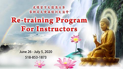 Re-training Program for Instructors